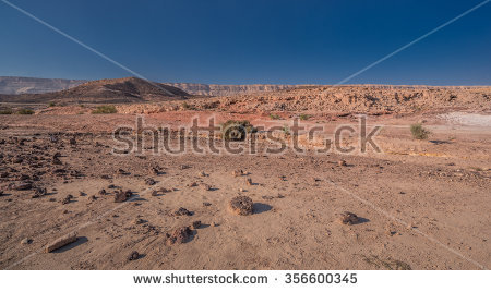 Colored Sand Park, Located Inside The Ramon Crater (Makhtesh Ramon.