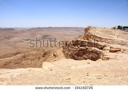 Crater ramon Stock Photos, Images, & Pictures.