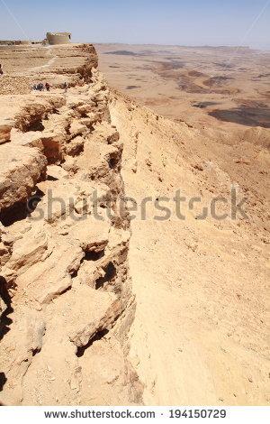 Israel Desert Stock Photos, Royalty.