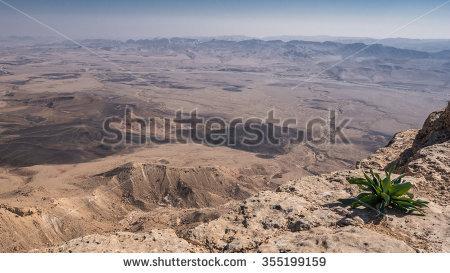 Northern Negev Stock Photos, Royalty.