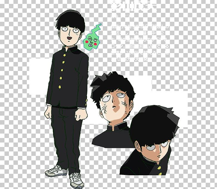 Mob Psycho 100 YouTube One Punch Man Shōnen Manga PNG.