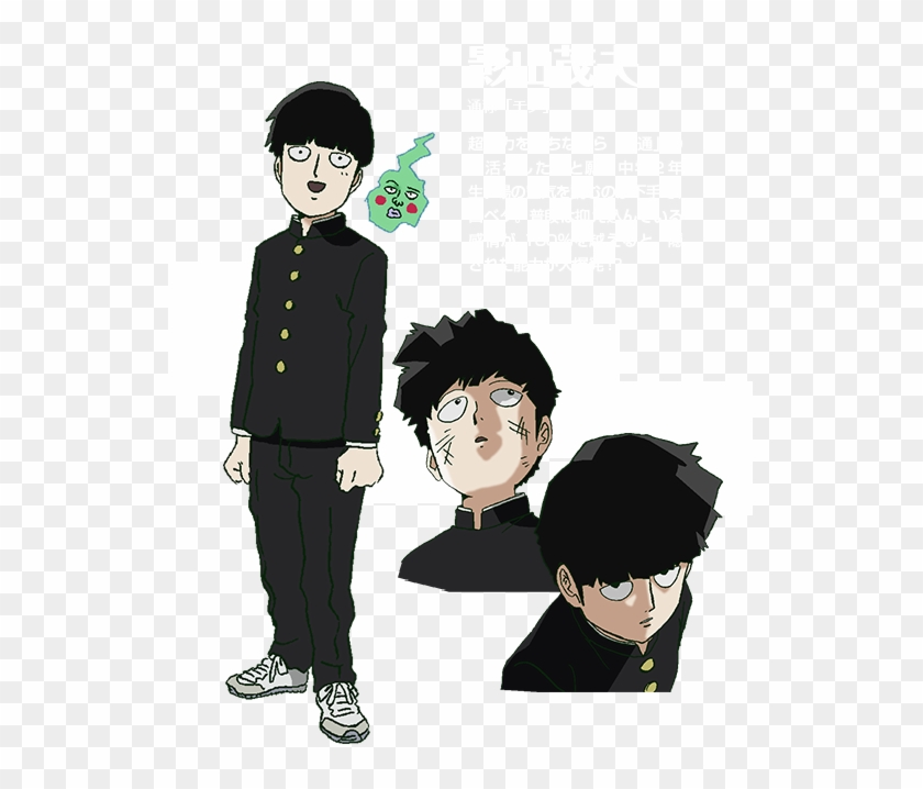Mob Png.