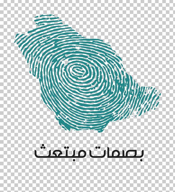 Saudi Arabia Logo Fingerprint Organism PNG, Clipart, Free.