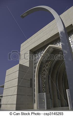 Stock Photos of Modern Arch Entrance.