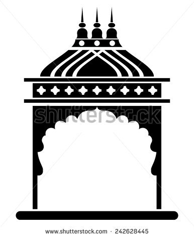 Interior Arch Stock Images, Royalty.