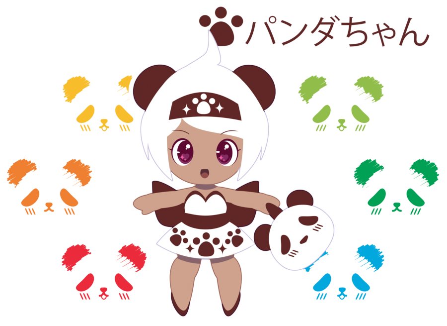 Clipart library: More Like Chibi Panda Moe for FB Friend.