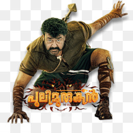 Mohanlal PNG and Mohanlal Transparent Clipart Free Download..