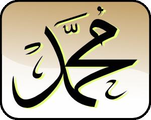 Muhammad Clip Art at Clker.com.