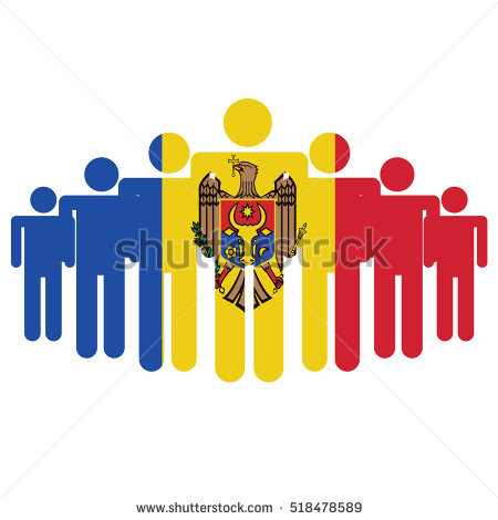 Moldova Symbol Stock Photos, Royalty.