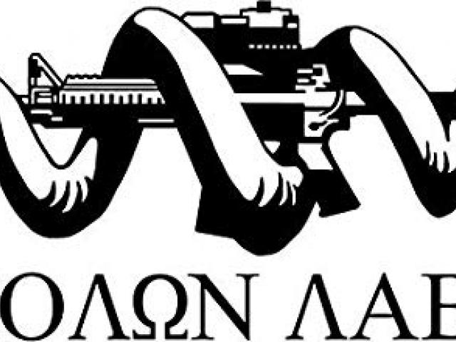 Free Molon Labe Clipart, Download Free Clip Art on Owips.com.
