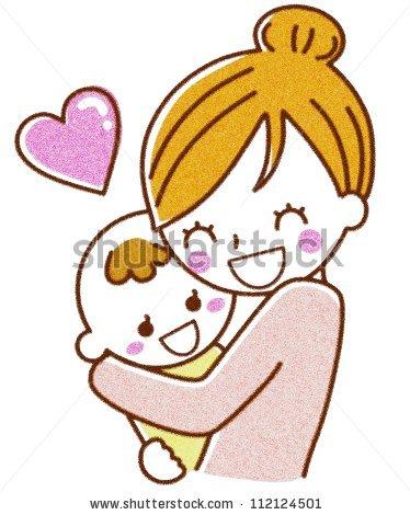 Hugging Cartoon Stock Images, Royalty.