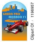 Monaco clipart #13