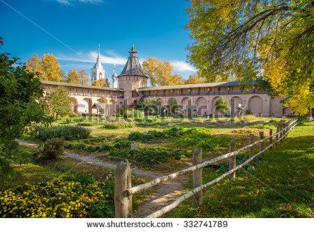 Monastery Garden Stock Photos, Royalty.