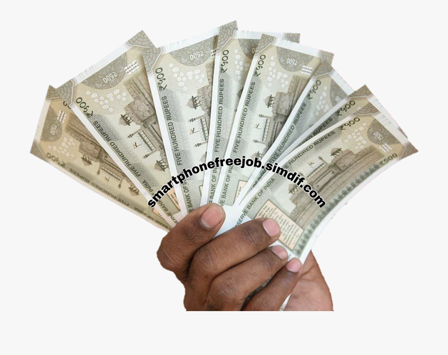Gifts Money , Png Download.