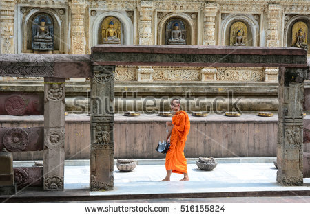 Buddhist Monk India Stock Photos, Royalty.