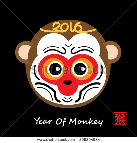 Monkey King Stock Photos, Royalty.