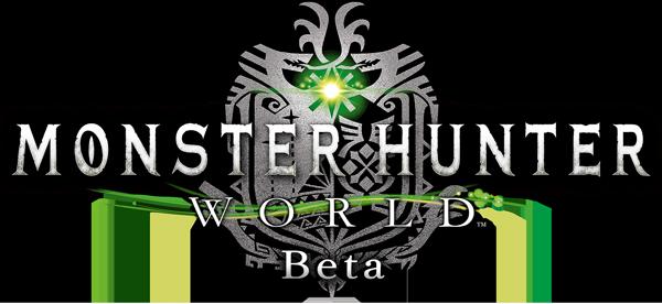 Monster hunter world logo clipart images gallery for free.