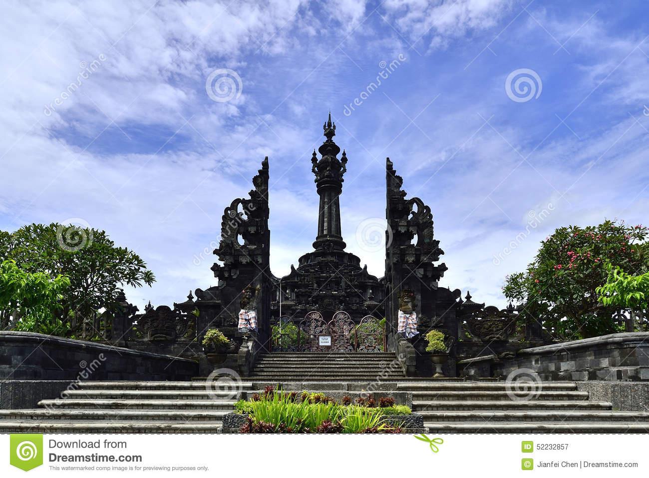 Monumen Perjuangan Rakyat Bali Stock Photo.