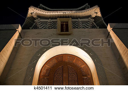 Stock Photography of Facade Front Door Chiang Kai.