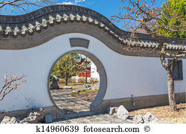 Moon gate Stock Photo Images. 572 moon gate royalty free pictures.