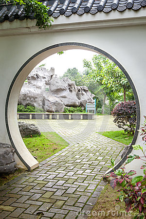 Traditional Moon Gate To Chinese Garden Stock Images.