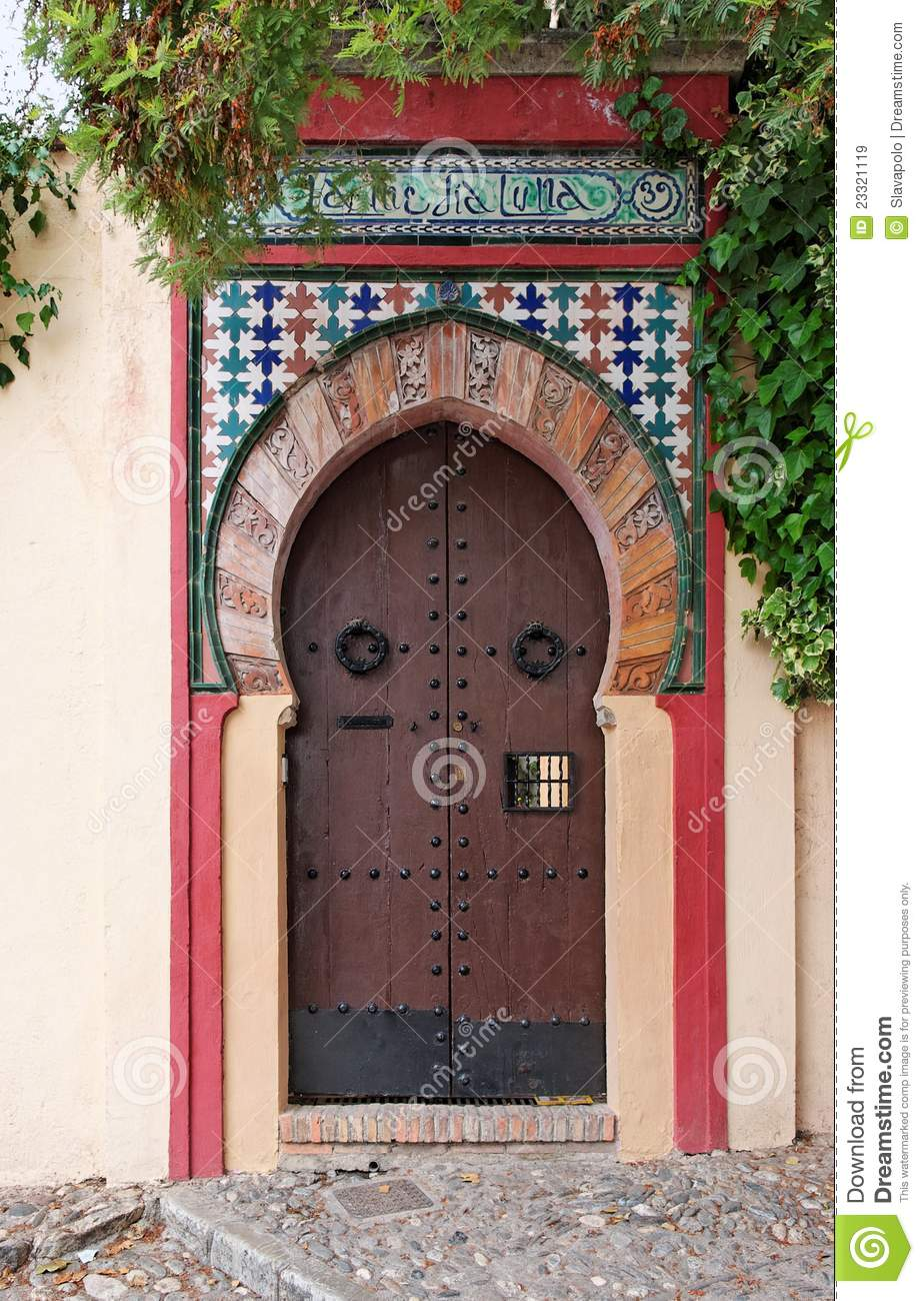 Moorish Style Door Of A House In Granada, Spain Royalty Free Stock.