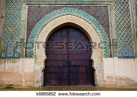 Stock Photo of Arched, Moorish Style, exterior door to Mosque.