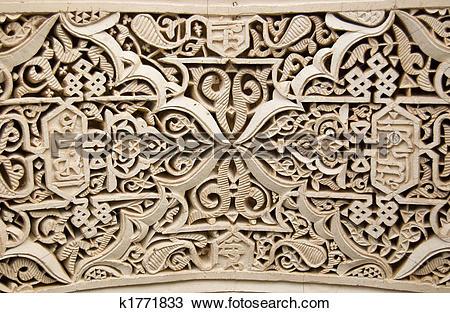 Stock Photo of Moorish style stucco background k1771833.