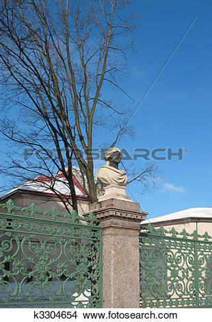 Stock Photo of Fragment of the mansion (the House of the Moors.