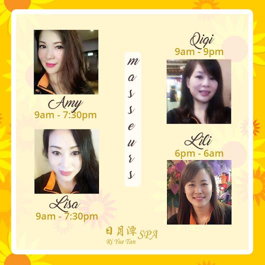 Ri Yue Tan Spa.