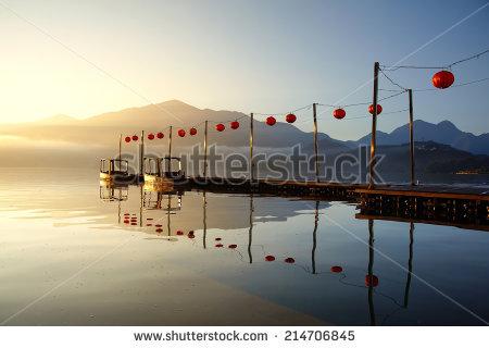 Sun Moon Lake Stock Photos, Royalty.