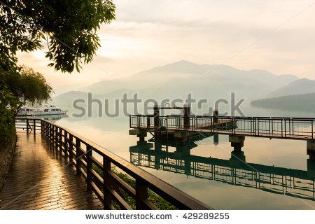 Sun Moon Lake Taiwan Stock Photos, Royalty.