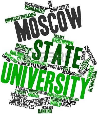 522 State University Stock Vector Illustration And Royalty Free.