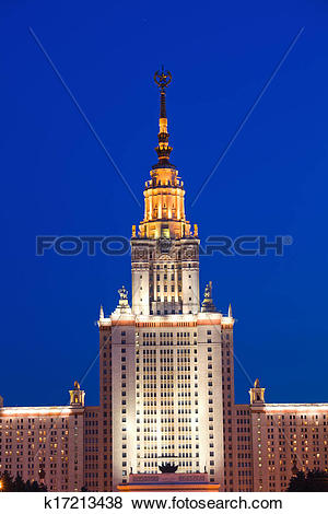 Pictures of Moscow State University k17213438.