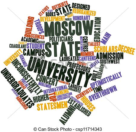 Drawing of Moscow State University.