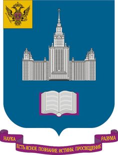University logo design..