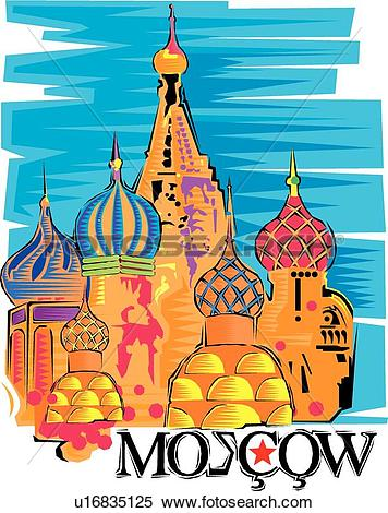 Clipart of Moscow u16835125.