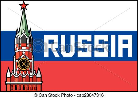 Vector Clip Art of kremlin tower with clock in moscow.