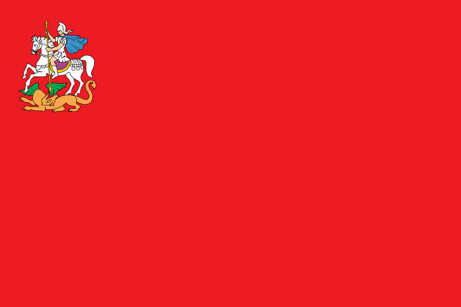 File:Flag of Moscow Oblast.png.