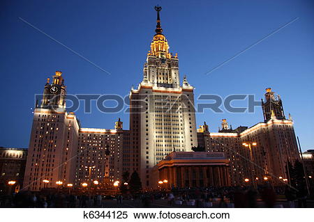 Stock Image of Moscow State University k6344125.
