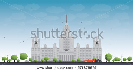 Moscow State University Stock Photos, Royalty.