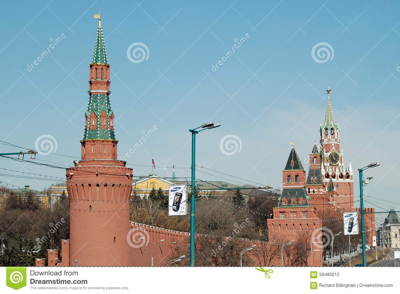 Five Kremlin Towers, Moscow, Russia Editorial Photography.