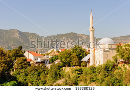 Bosnian Mosque Stock Photos, Royalty.