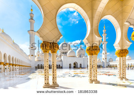 Mosque arabic free stock photos download (269 Free stock photos.