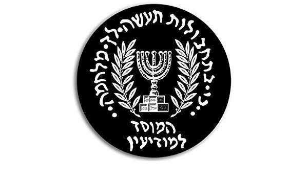 Amazon.com: LPF USA Round Black Mossad Logo Sticker (Israel.