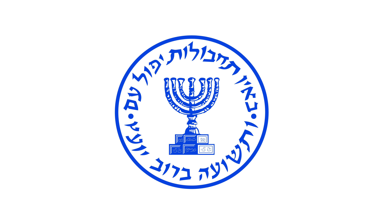 ISRAELI MOSSAD IS TRAINING SDF INTELLIGENCE PERSONNEL.