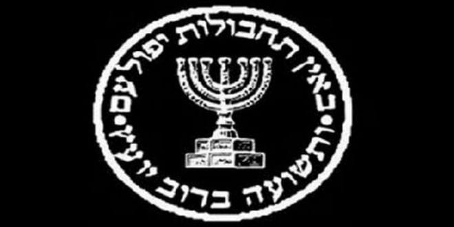2019 Mossad Budget Breaks Record at $2.8 Billion.