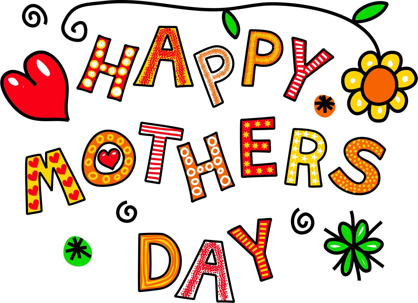 Happy mothers day clipart 2016.