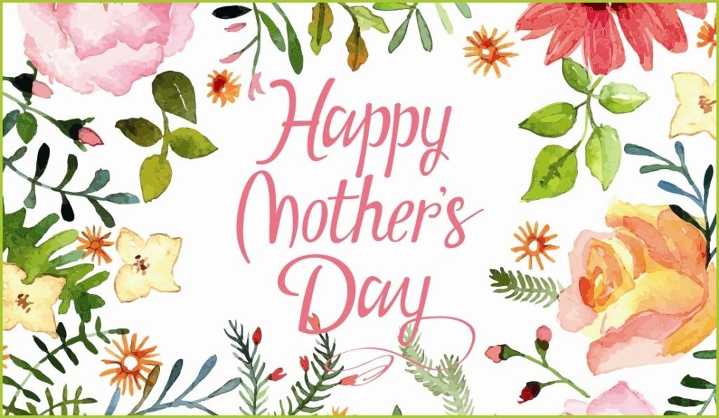 Happy mothers day 2017 clipart 6 » Clipart Station.