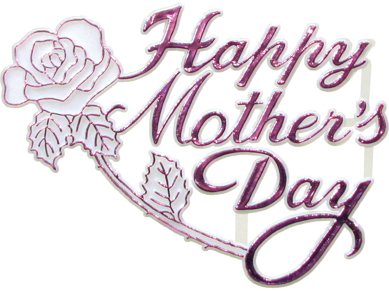 Png Hd Mothers Day Transparent Background #28277.